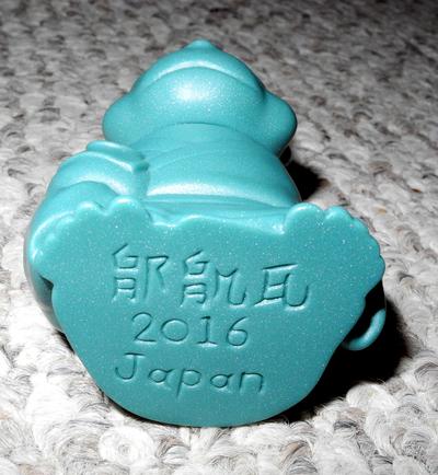 Zodiac_money-gargamel_kiyoka_ikeda-chinese_zodiac_gargamel-gargamel-trampt-272587m
