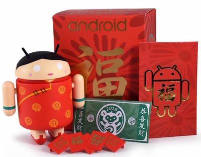Red_pocket_chinese_new_year_2016-andrew_bell-android-dyzplastic-trampt-273237m