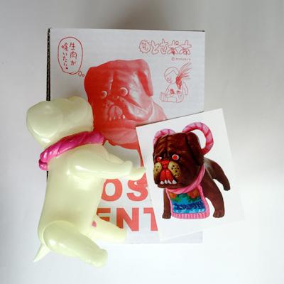 As_is_the_inufutoshi_shiny_dog_class_pink-yukinori_dehara-tosakenta-yukinori_dehara-trampt-273493m