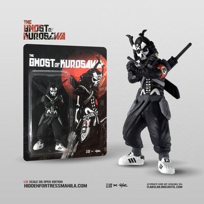 Ghost_of_kurosawa-quiccs-ghost-hidden_fortress-trampt-273876m