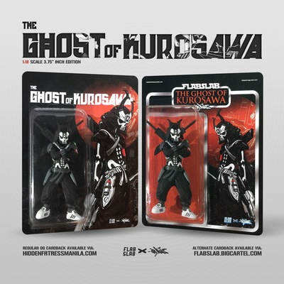 The_ghost_of_kurosawa_118_scale_version-quiccs-ghost-hidden_fortress-trampt-273877m