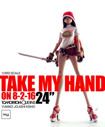 Yumiko_jojishi_kisho-ashley_wood-tomorrow_queen-threea_3a-trampt-274653m