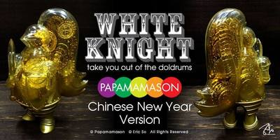 White_knight_-_chinese_new_year_version_golden_knight_edition-eric_so-white_knight-unbox_industries-trampt-276087m