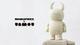 Untitled-mographixx_uamou_ayako_takagi-uamou-mographixx-trampt-277485t
