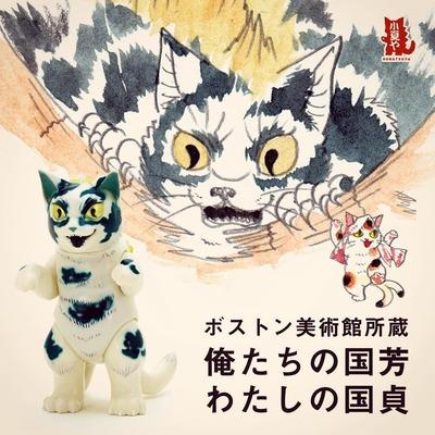 Untitled-konatsu_koizumi-giant_negora-konatsuya-trampt-277826m