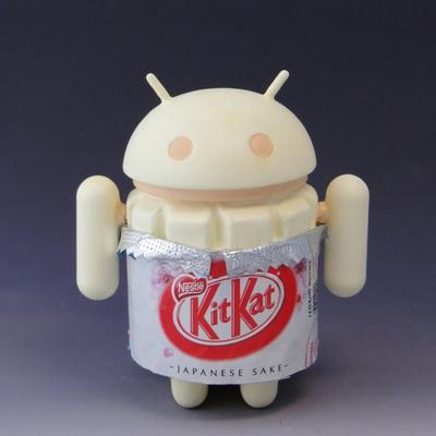 Kitkat_-_japanese_sake_--hitmit-android-trampt-277950m