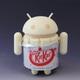 Kitkat_-_japanese_sake_--hitmit-android-trampt-277950t