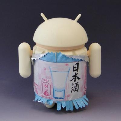 Kitkat_-_japanese_sake_--hitmit-android-trampt-277951m
