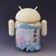 Kitkat_-_japanese_sake_--hitmit-android-trampt-277951t