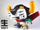 Voltron Dunny 8 inch