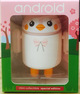 Penguin_engineer-mita_yun-android-dyzplastic-trampt-280100t