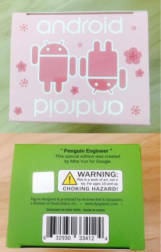 Penguin_engineer-mita_yun-android-dyzplastic-trampt-280101m