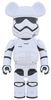 Star Wars : The Force Awakens - First Order Stormtrooper 1000%