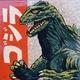 Godzilla Legend