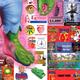Temper_pac-ron_english-gicle_digital_print-trampt-281035t