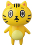 VAG (Vinyl Artist Gacha) - Series 8 - Yellow Zodiac Cat