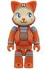 NY@brick - Space Cat