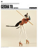 Geisha_tq_-_sairentosuta-ashley_wood-tomorrow_queen-threea_3a-trampt-287557t