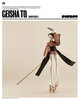 Geisha_tq_-_sairentosuta-ashley_wood-tomorrow_queen-threea_3a-trampt-287558t