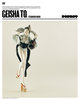 Utsukushi_hoshi__geisha_tq-ashley_wood-tomorrow_queen-threea_3a-trampt-287560t