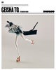 Utsukushi_hoshi__geisha_tq-ashley_wood-tomorrow_queen-threea_3a-trampt-287562t