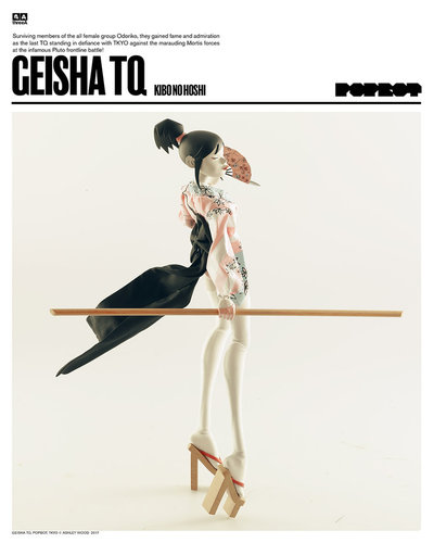 Kibo_no_hoshi__geisha_tq-ashley_wood-tomorrow_queen-threea_3a-trampt-287563m