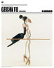 Kibo_no_hoshi__geisha_tq-ashley_wood-tomorrow_queen-threea_3a-trampt-287563t