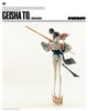Kibo_no_hoshi__geisha_tq-ashley_wood-tomorrow_queen-threea_3a-trampt-287564t