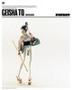 Kibo_no_hoshi__geisha_tq-ashley_wood-tomorrow_queen-threea_3a-trampt-287565t