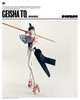 Kibo_no_hoshi__geisha_tq-ashley_wood-tomorrow_queen-threea_3a-trampt-287566t
