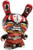 Kabuki No Senshi