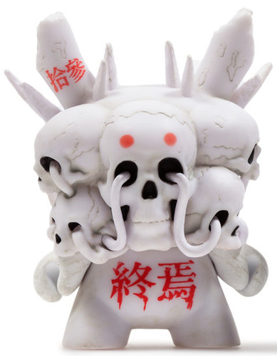 Death-godmachine-dunny-kidrobot-trampt-287867m