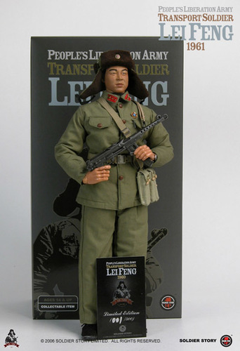 Leifeng_-_ss-004-none-soldier_story_product-soldier_story-trampt-287989m