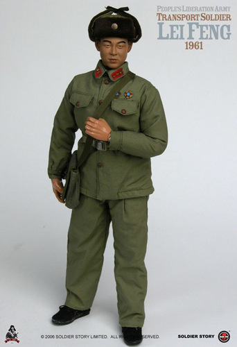Leifeng_-_ss-004-none-soldier_story_product-soldier_story-trampt-287991m