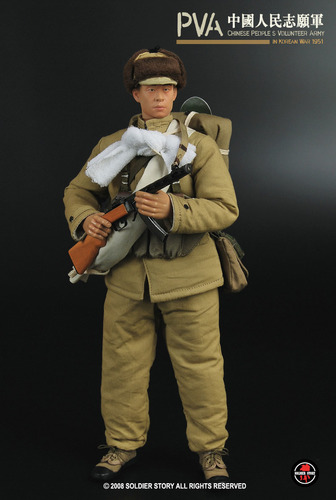 Chinese_peoples_volunteer_army_in_korean_war_1951_-_ss-015-none-soldier_story_product-soldier_story-trampt-287996m