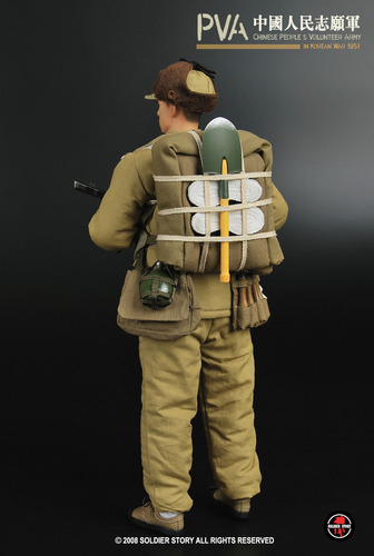 Chinese_peoples_volunteer_army_in_korean_war_1951_-_ss-015-none-soldier_story_product-soldier_story-trampt-287998m
