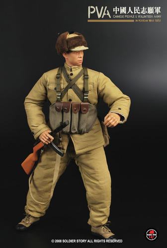 Chinese_peoples_volunteer_army_in_korean_war_1951_-_ss-015-none-soldier_story_product-soldier_story-trampt-287999m
