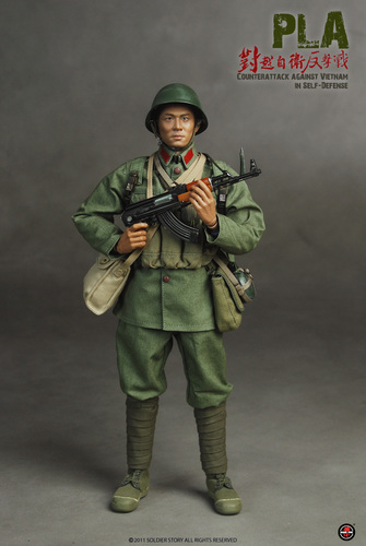 Pla_counterattack_against_vietnam_-_ss-056-none-soldier_story_product-soldier_story-trampt-288004m