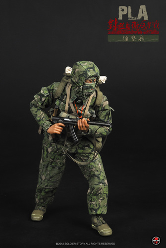 Pla_counterattack_against_vietnam_-_ss-070-none-soldier_story_product-soldier_story-trampt-288012m