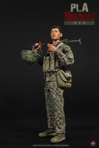 Pla_counterattack_against_vietnam_-_ss-070-none-soldier_story_product-soldier_story-trampt-288015m
