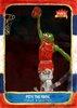 Rare Pepe Rookie Card