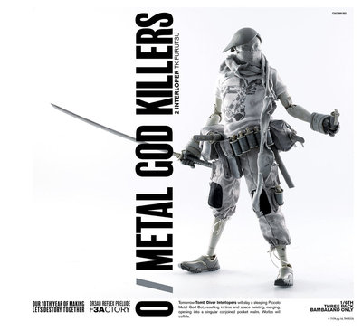 Interloper_tk_furutsu-ashley_wood-tomorrow_king-threea_3a-trampt-289725m