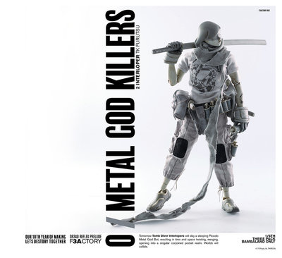 Interloper_tk_furutsu-ashley_wood-tomorrow_king-threea_3a-trampt-289726m