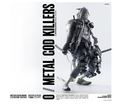 Interloper_baka_tsuri-ashley_wood-tomorrow_king-threea_3a-trampt-289728m