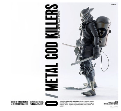 Interloper_baka_tsuri-ashley_wood-tomorrow_king-threea_3a-trampt-289729m