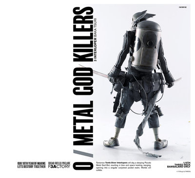 Interloper_baka_tsuri-ashley_wood-tomorrow_king-threea_3a-trampt-289730m