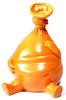 I'm Gonna Burst - Orange