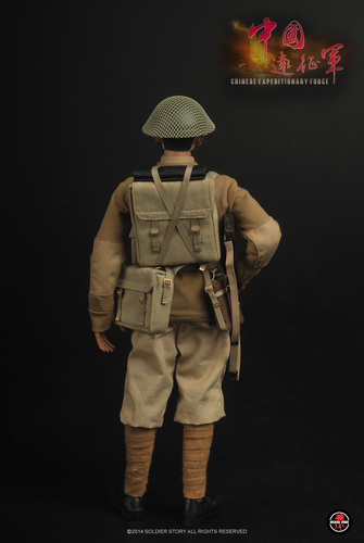 Chinese_expeditionary_force_-_ss-082-none-soldier_story_product-soldier_story-trampt-290123m
