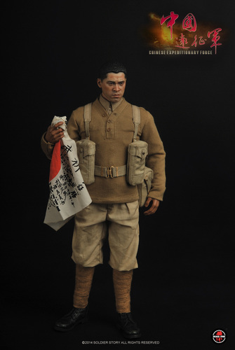 Chinese_expeditionary_force_-_ss-082-none-soldier_story_product-soldier_story-trampt-290125m