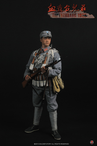 The_battle_of_taerzhuang_1938_-_ss-078-none-soldier_story_product-soldier_story-trampt-290130m